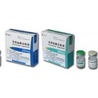 Docetaxel  Injection For the breast cancer  Top Quality Best Price Manufactures