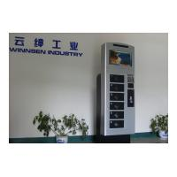China 24 Hours Mobile Cell Phone Charging Station Vending Kiosk Machine Floor Stand on sale