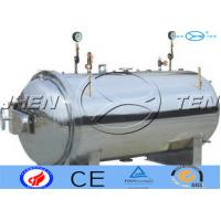 Vertical Air Compressor Storage Tank / High Pressure Stainless Steel Kettle Sale Manufactures