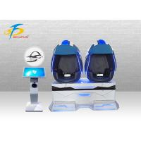 Attractive Amusement Park VR Egg Chair + 9D VR Cinema With Shooting Game Manufactures