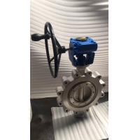 Reliable Sealing Triple Eccentric Butterfly Valve Light Weight Triple Offset Valve Manufactures