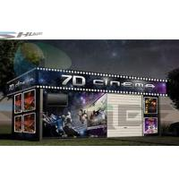 7D Cinema System, Simulation Theater With Snow, Rain, Smoke Special Effects Equipment Manufactures