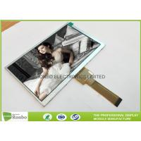 China MIPI Interface Tablet LCD Screen High Resolution IPS 1024 x 600 7.0 Inch on sale