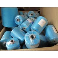cashmere blended yarn/cashmere yarns/wool yarn Manufactures