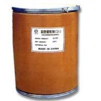 N4-Ethyl-N4(2-methansulfonamidoethyl)-2-methyl-1,4-phenylendiamine(sesquisulfate for sale
