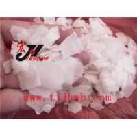 Buy cheap 25kg bag packed good quality 99% caustic soda flakes with short delivery time from wholesalers