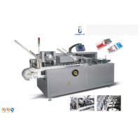 China Stainless Steel Pillow Automatic Cartoning Machine For Capsule / Food / Soap Carton Box on sale
