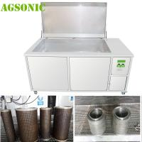 Filter Ultrasonic Cleaner, Filter Washing / Cleaning Machine to Remove Oil  Dust Rust Carbon Dirt Manufactures