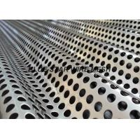 Anti - Static Corrugated Perforated Metal Sheet Sound Barrier Dust And Sunshine Proof Screen Mesh Manufactures