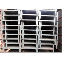 Building Construction ASTM A36 Steel I Beams for Cutting / Bending / Drilling Hole Available Manufactures