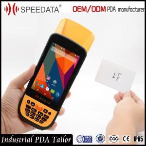 2D Symbol Outdoor Barcode Scanner , Mobile Rfid Reader Mid rang 10cm Manufactures
