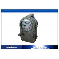 Intelligent Wireless Remote Water Meter , High Accuracy Water Flow Meter Manufactures