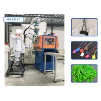 Vertical Plastic Moulding Machine , Auto Injection Molding Machine For Hang Tag Strings Manufactures