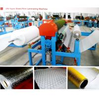 SP-1300 EPE foam sheet/film lamination machine Manufactures