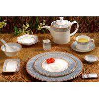 China bone china dinner set for export with higher cost performance made in china on sale