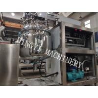 Frequency Speed Control Vacuum Homogenizer Mixer With Touch Screen Operate Manufactures