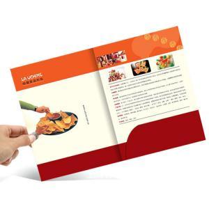 A4 Size Full Color Brochures Pocket Paper Cardboard File Folder For Office Manufactures