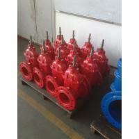 High Performance DN50 - DN600,  PN10 / 16 / ANSI 125, GG25 / GGG40 Fire Gate valve Manufactures