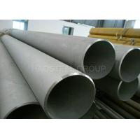 Large Diameter Stainless Steel Pipe 904L ASTM Standard High Pressure Resistant Manufactures