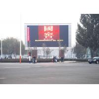 High Contrast Ratio P20 Flexible Led Curtain Screen 16-300m Viewing Distance Manufactures