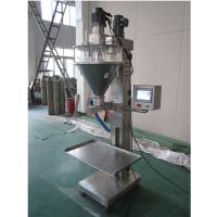 Packing machine Manual whey chilli powder machine prices Manufactures