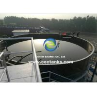 Buy cheap A worldwide leading manufacturer and erector of