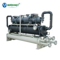Energy Saving Higher Performance 300 ton Water Cooled Chiller Industrial Screw Chiller for Biodiesel Manufactures