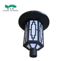 White Solar Powered Landscape Lights outdoor lighting solar lamp with pole in park Manufactures