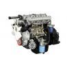 Buy cheap Yangchai Engine YZ4DC Euro II LD Truck Engines   from wholesalers