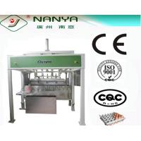 600pcs/h Paper Pulp Molding Egg Tray Making Machine / Waste Paper Recycling Machine Manufactures