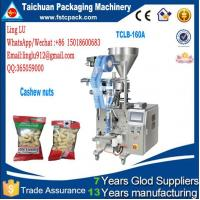 Fully automatic white pellet sugar bag packing machine,3 sides sealing bag Fully automatic white pell Manufactures