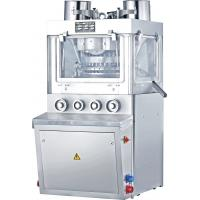 Double Sided Salt Tablet Press Machine With Max 25mm Tablet Chinese Type Tooling Manufactures