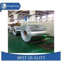 Buy cheap Rolled Coated Mirror Finish and Polished Aluminium Coil5754 5083 6061 from wholesalers