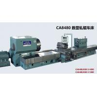 Automated Heavy Duty CNC Lathe Machine / Roll Turning Semi CNC Lathe Machine Manufactures