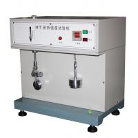 Paper Testing Equipments MIT Folding Resistance Test Machine 360±6 Times/Min Manufactures