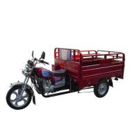 Buy cheap Three-wheel motorcycle tricycle from wholesalers