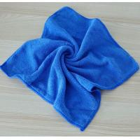 China 37x37cm microfiber cleaning towels for cars on sale