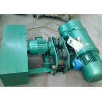 Low Headroom Electric Wire Rope Hoist For Insufficient Space Construction Manufactures