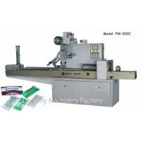 High Speed and Automatic Pillow Packaging Machine Manufactures