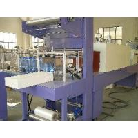 China Automatic PE Shrink Packing Machine for Pet Bottle on sale