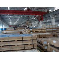 0.20mm - 320mm Anodized Aluminum Plate , Sheeting Metal Precision Ground Aluminum Plate Manufactures