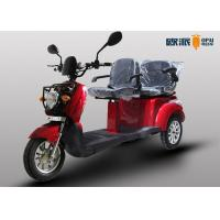 China Handicap 3 Wheel Electric Scooter For Adults , Two Person Mobility Scooter on sale