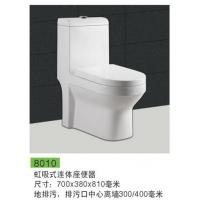 China Hot sale 8010 washdown one piece toilet /integrate closet on sale