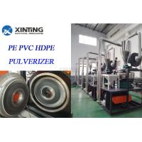 Durable Plastic Pulveriser Machine With Pulse Dust Collector For Pvc Pipe And Pvc Sheet Manufactures