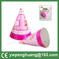 disposable paper hat  happy birthday paper hat cone paper hat  hot sale birthday hat party hat for kid Manufactures