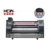 Automatic Sublimation Heat Transfer Roller Printing Machine , Big Polyester Cloth Printing Equipment Manufactures