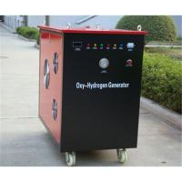 China oxyhydrogen generator/water welding machine/brown gas generator/water cutting machine/water torch on sale
