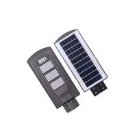 Buy cheap All In One LED Solar Street Light , Outdoor Solar Floodlight ABS With Steel Pole from wholesalers