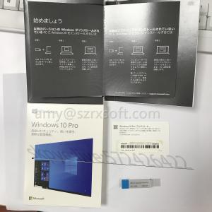 China Enterprise 64 Bit Microsoft Windows 10 Professional Retail Key on sale