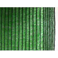 China 3 Needles Agriculture Plant Shade Neting , Hdpe Shade Net 30gsm - 300gsm wholesale